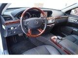 2007 Mercedes-Benz S Interiors
