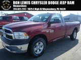 2015 Deep Cherry Red Crystal Pearl Ram 1500 Tradesman Regular Cab 4x4 #101800395