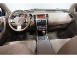 2003 Nissan Murano Interiors