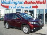 2013 Basque Red Pearl II Honda CR-V EX AWD #106653955