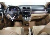 2008 Honda CR-V Interiors