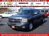 2009 Blue Granite Metallic Chevrolet Silverado 1500 LT Extended Cab 4x4 #10935660