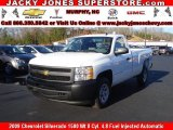 2009 Summit White Chevrolet Silverado 1500 Regular Cab #10935658