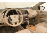 2014 Nissan Murano Interiors