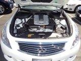 Infiniti Q40 Engines