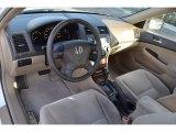 2007 Honda Accord Interiors