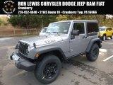 2017 Billet Silver Metallic Jeep Wrangler Willys Wheeler 4x4 #116783522