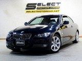 2010 Monaco Blue Metallic BMW 3 Series 335i Convertible #118732064