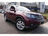 2014 Basque Red Pearl II Honda CR-V EX AWD #118943347