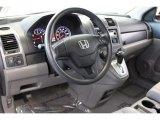 2007 Honda CR-V Interiors