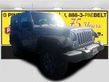 2017 Billet Silver Metallic Jeep Wrangler Rubicon 4x4 #123422226