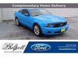 2011 Grabber Blue Ford Mustang V6 Coupe #140381264