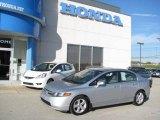 2007 Alabaster Silver Metallic Honda Civic EX Sedan #20225708