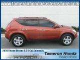 2005 Sunlit Copper Metallic Nissan Murano SL #23164839