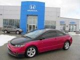 2007 Nighthawk Black Pearl Honda Civic EX Coupe #24208440