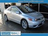 2007 Alabaster Silver Metallic Honda Civic Si Coupe #26460013