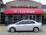2007 Alabaster Silver Metallic Honda Civic EX Sedan #28246820