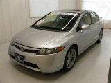 2007 Alabaster Silver Metallic Honda Civic Si Sedan #32178508