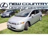 2007 Alabaster Silver Metallic Honda Civic Si Sedan #32341252