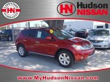 2007 Sunset Red Pearl Metallic Nissan Murano SL AWD #36838196
