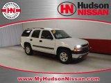 2004 Summit White Chevrolet Tahoe LS #38548444