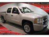 2008 Silver Birch Metallic Chevrolet Silverado 1500 LS Crew Cab #40353106