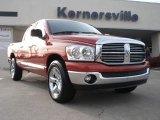 2008 Sunburst Orange Pearl Dodge Ram 1500 Big Horn Edition Quad Cab #41404192