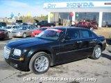 2008 Brilliant Black Crystal Pearl Chrysler 300 Touring #43647474