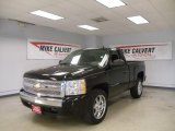 2007 Chevrolet Silverado 1500 LT Regular Cab Data, Info and Specs