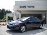 2007 Royal Blue Pearl Honda Civic EX Coupe #440792