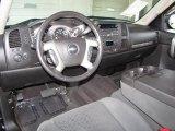 2008 Chevrolet Silverado 1500 LT Extended Cab 4x4 Ebony Interior
