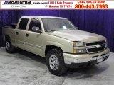 2006 Sandstone Metallic Chevrolet Silverado 1500 LS Crew Cab 4x4 #49695109