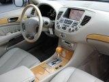 2002 Infiniti Q Interiors