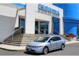 2007 Alabaster Silver Metallic Honda Civic Si Sedan #52201270