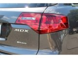 Acura MDX 2011 Badges and Logos
