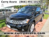 2007 Super Black Nissan Murano SL AWD #55618511