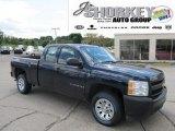 2008 Dark Blue Metallic Chevrolet Silverado 1500 Work Truck Extended Cab #55622169