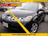 2003 Super Black Nissan Murano SL AWD #55709267