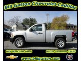 2012 Silver Ice Metallic Chevrolet Silverado 1500 Work Truck Regular Cab 4x4 #56514391
