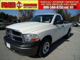 2009 Stone White Dodge Ram 1500 ST Regular Cab #57217433