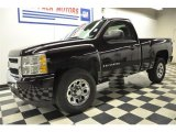 2008 Victory Red Chevrolet Silverado 1500 LS Regular Cab #57610920