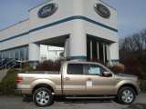 2012 Pale Adobe Metallic Ford F150 Lariat SuperCrew 4x4 #57695571