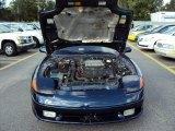 Dodge Stealth Engines