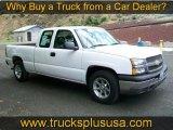 2005 Summit White Chevrolet Silverado 1500 Extended Cab #57876267