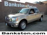 2012 Pale Adobe Metallic Ford F150 Lariat SuperCrew #58684021