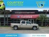 2007 Sandstone Metallic Chevrolet Silverado 1500 Classic LS Crew Cab #62864474