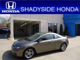 2007 Galaxy Gray Metallic Honda Civic Si Coupe #63383821