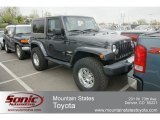 2010 Natural Green Pearl Jeep Wrangler Sahara 4x4 #63723196
