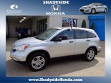 2010 Alabaster Silver Metallic Honda CR-V EX AWD #66680964