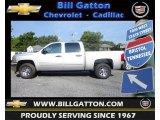 2012 Silver Ice Metallic Chevrolet Silverado 1500 LS Crew Cab #66736729